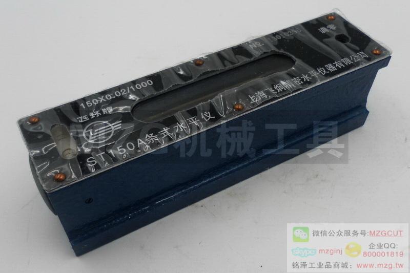 上海飞环水平仪,上海飞炯精密水平仪器,ST150条式水平仪1221图片价格