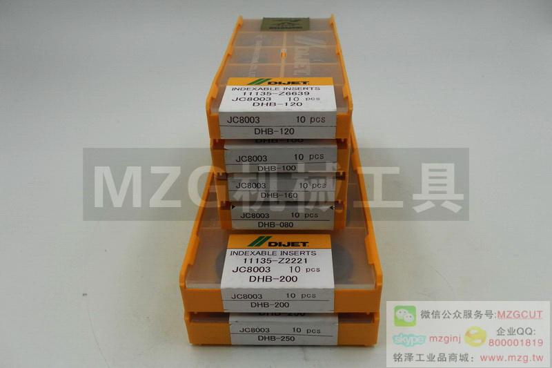DIJET黛杰原装进口铣削刀片DHB-160JC8003DHB-200JC8003DHB-250JC8003黛杰半圆精铣刀片图片价格