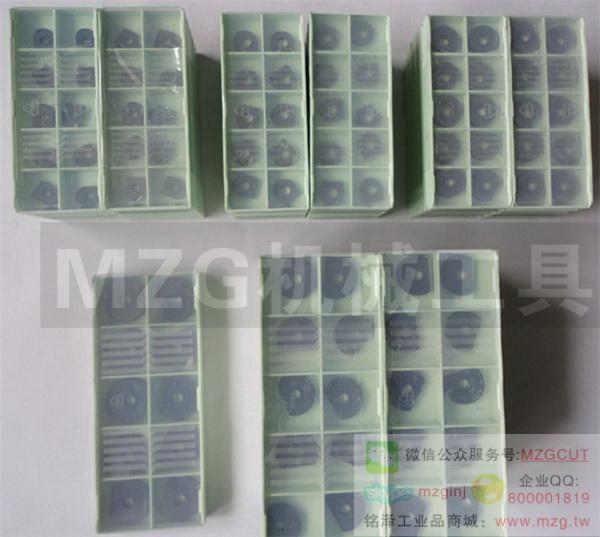 MZG半圆球形精铣削刀片P3202WALTER瓦尔特球型精铣刀片高品质图片价格