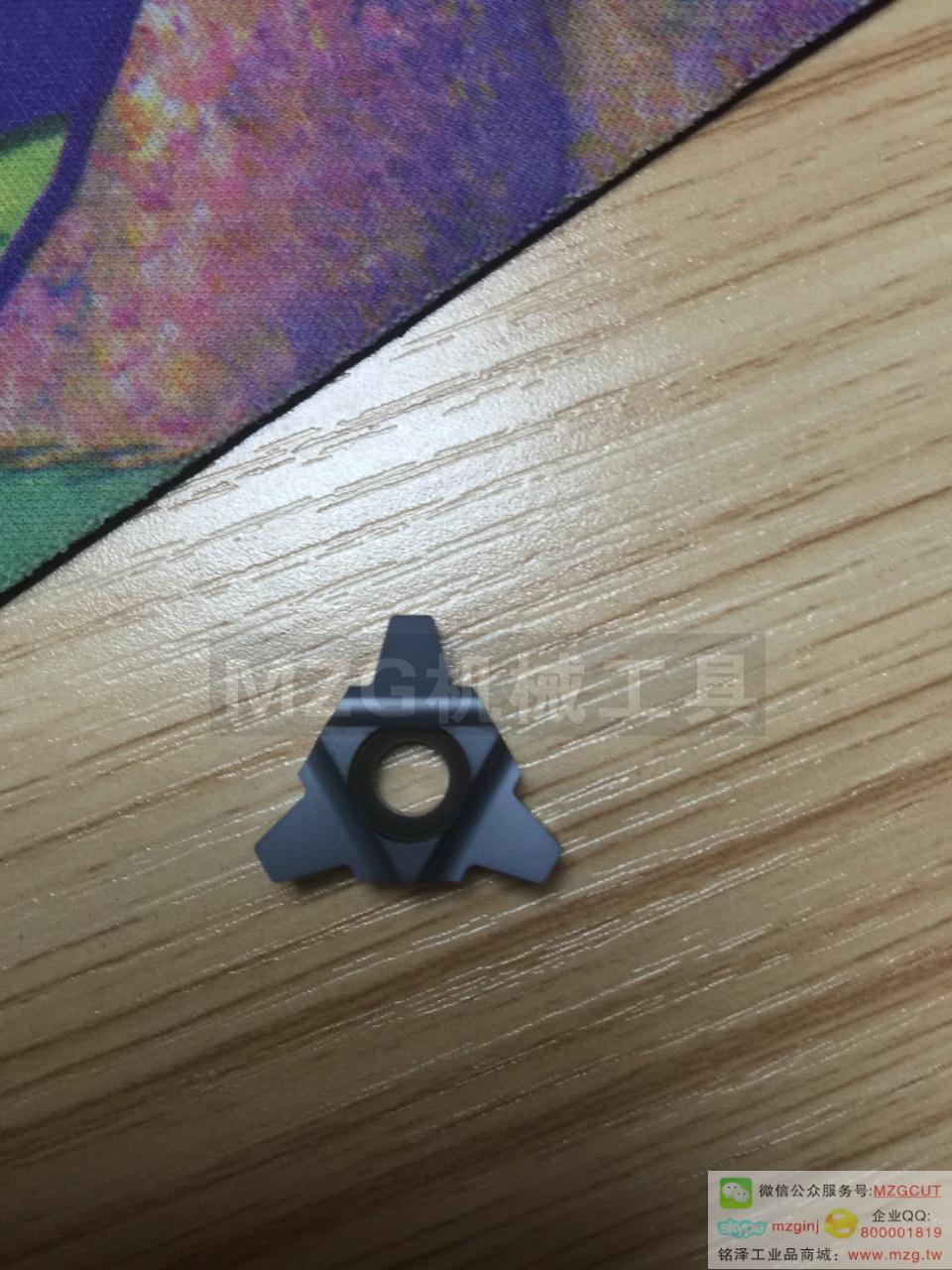 MZG品牌平装5.0TR螺纹刀片图片价格