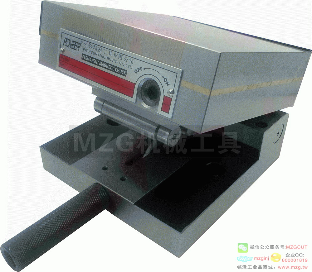 MZG品牌机械工具微调式正弦磁台图片价格