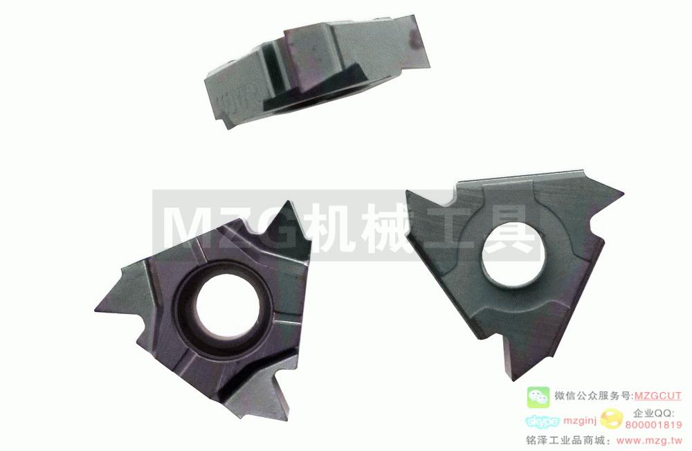 MZG品牌机械工具螺纹刀片压制级图片价格