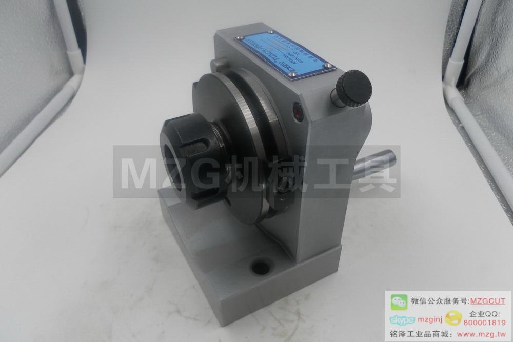 MZG品牌PFD筒夹式ER冲子成型器图片价格