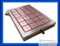 龙门铣床用超强力电磁吸盘CNC铣刨用电控永磁磁盘500图片价格