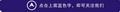 1000-微信二维码顶部图片价格