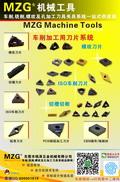 1000-11车削刀片系统图片价格