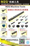 1000-13机夹式铣削刀具系统图片价格
