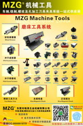1000-17磨床磁盘工具万力等配件系统图片价格