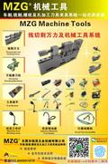 1000-18线割万力及机械工具系统图片价格