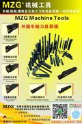 1000-3外圆车削刀具系统图片价格