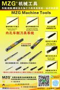 1000-4内孔车削刀具系统图片价格