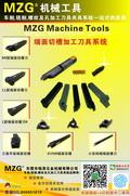 1100-7端面切槽加工刀具系统图片价格