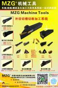 1240-5外径切槽切断刀具系统图片价格
