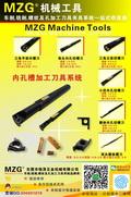 1240-6内孔切槽加工刀具系统图片价格