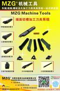 1240-7端面切槽加工刀具系统图片价格