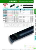 2012B54图片价格