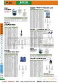 2013C15图片价格