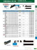 2015B50MZG数控车刀,KGM京瓷型切断切槽刀杆图片价格
