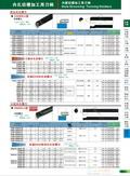 2015B58MZG数控车刀,CGW型内孔切槽刀杆,FCDG三菱型,GVR京瓷型,SNGR东芝型,SIGE京瓷型机夹式内孔切槽刀杆图片价格