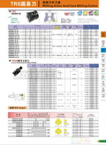 2015D22MZG铣削刀杆,TRS圆鼻立铣刀盘,TRSM锁牙式铣刀头,装RDMT刀片图片价格