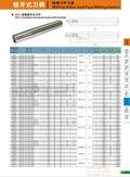2015D38MZG铣削刀杆,MFL钨钢锁牙式刀杆图片价格