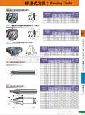 2015F08MZG品牌焊刃式钨钢铣刀,SWRT钨钢焊刃式立铣刀盘,SWFT,SWCR焊刃式内R铣刀,SWA焊刃式锥度铣刀图片价格