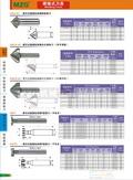 2015F09MZG品牌焊刃式钨钢铣刀,SWA,SWCS钨钢焊刃式倒角刀,SWTS钨钢焊刃式T型槽刀图片价格