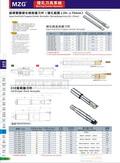 2015K25MZG品牌超硬整体碳化钨钢搪刀杆,C32直柄搪刀杆图片价格