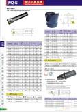 2015K33MZG品牌TDL固定式粗搪刀杆,粗搪刀盘,螺丝沉头孔铣刀图片价格