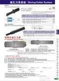 2015K34MZG品牌倒拉沉头刀,ZCDM螺丝钻孔沉头倒角复合刀具,非标复合刀具定制图片价格