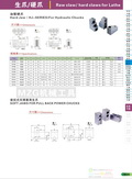 2015M26MZG品牌YZ车床卡盘硬爪,后拉式夹头专用生爪图片价格