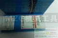 KYOCERA原装日本京瓷车刀片,WNMG080408HQPR1125图片价格