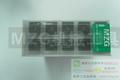 MZG品牌车削刀片,SNMG1204042MZG车削刀片图片价格