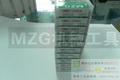 MZG品牌车削刀片,SNMG120404MZG车削刀片图片价格