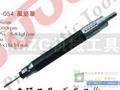MZG机械工具气动打磨机1图片价格