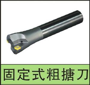 4BSBC16-17-120-2T SBC16-17-120-2T 4B 白色MZG高品质铣刀杆